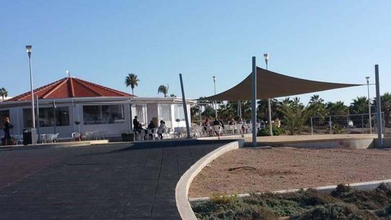 Το πάρκο του Πάρακα