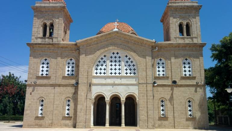 Panayia Chrysoematousa Church