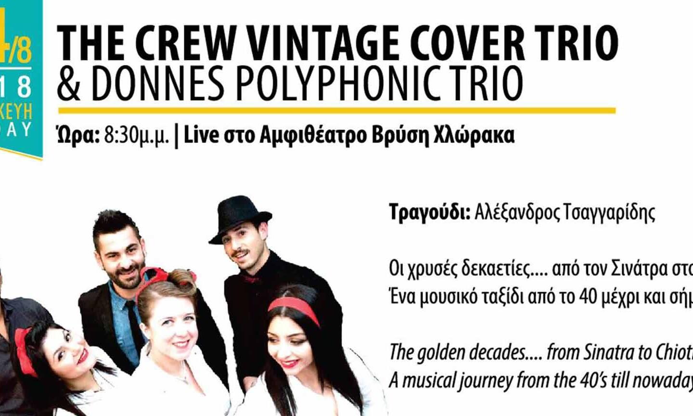 24/08 : The Crew Vintage Trio & Donnes Polyphonic Trio