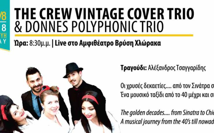 24/08 : The Crew Vintage Trio & Donnes Polyphonic Trio